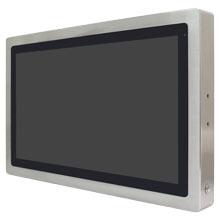 ViTAM-821P athletec Edelstahl Panel Computer